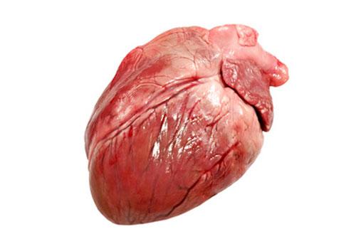Vente viande tritoo epicerie - Cuisiner le coeur de boeuf ...